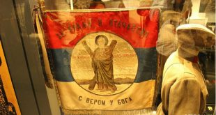 Kako je srpska ratna zastava završila u bečkom muzeju?