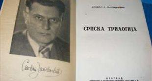 """""""Srpska trilogija"""" kao jedinstveni spomenik herojima Velikog rata"""